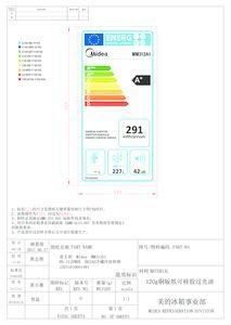 thumbnail of Midea MM312A1 Energy Label