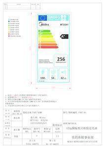 thumbnail of Midea MT333A1+energy label