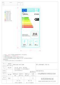 thumbnail of Midea MT390B2 Energy Label